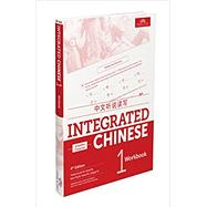Integrated Chinese 4E, Vol 1 Workbook (Simplified) (Chinese Edition)