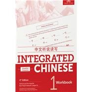 Integrated Chinese 1 Character