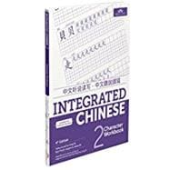 Back to Integrated Chinese 4th Edition series » Integrated Chinese, Volume 2, Character Workbook