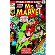 Essential Ms. Marvel 1