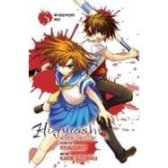 Higurashi When They Cry:...,Ryukishi07; Suzuragi, Karin,9780316123877