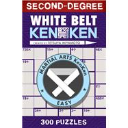 Second-Degree White Belt KenKen®